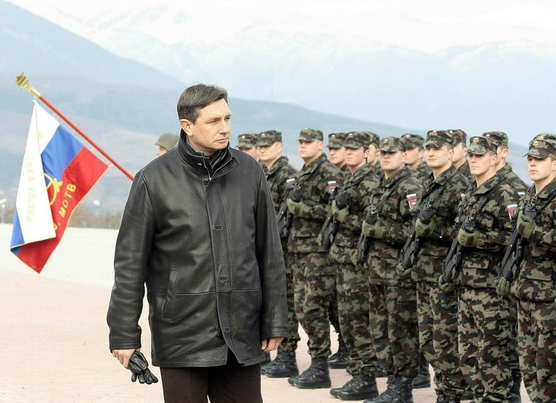 Словеначка Чета Косово